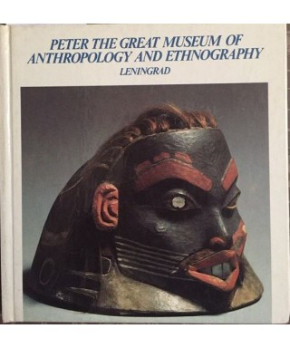 Peter the Great Museum of Anthropology and Ethnography