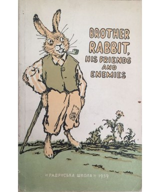 Brother Rabbit, his friends and enemies
