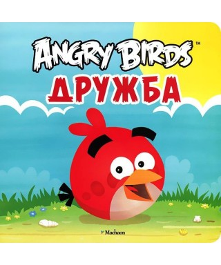 Angry Birds. Space. Дружба